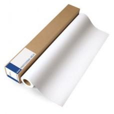 """Bond Paper White (80) 24"""""""