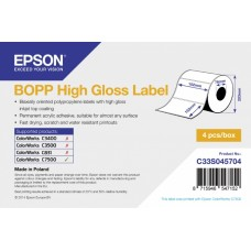 BOPP High Gloss Label (самоклеящийся рулон, с вырубкой): 102мм x 152мм , 960 этикеток